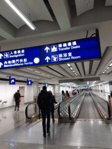 20191207_063644 - Rollende Strasse - Flughafen - Hongkong