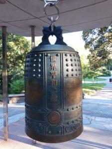 20191208_191820_new - Neuseeland - Christchurch - Botanischer Garten - World Peace Bell
