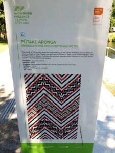 20191209_133051 - Neuseeland - Christchurch - Kunstwerk - Maori-Kultur - Bindungspatrone