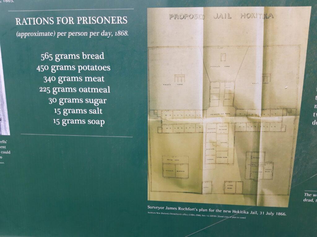 20191217_114818 - Neuseeland - Westcoast - Hokitika - Seaview - Hokitika Gefängnis - Ration