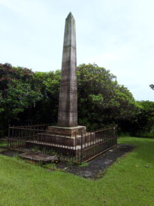 20191217_114940- Neuseeland - Westcoast - Hokitika - Exlporers' Monument Denkmal